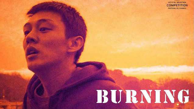Film Screening: Burning (2018)
