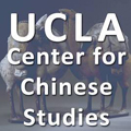 Image for CCS Scholars Forum (2)