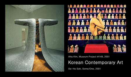 The Issue of Korean Contemporary Art in the Global Art Market