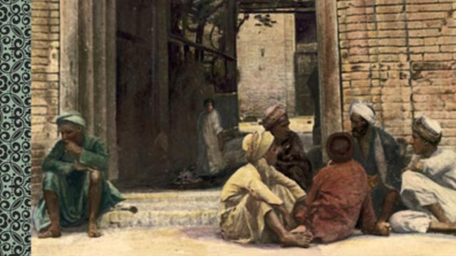 A Medieval Muslim Life in Translation