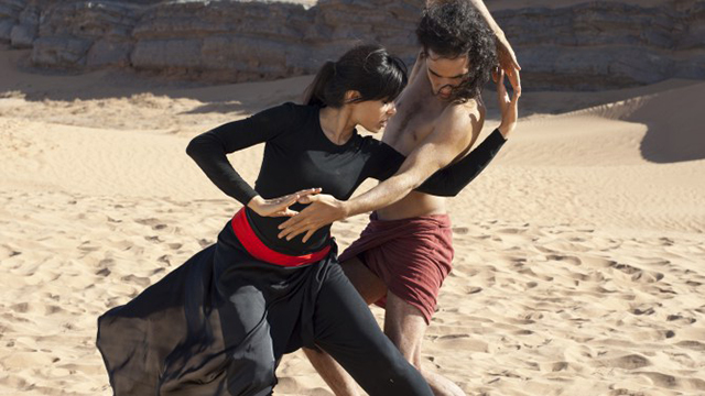 """Image for """"Desert Dancer"""" - Exclusive UCLA-only Screening of Major Upcoming Motion Picture and Panel Discussion"""