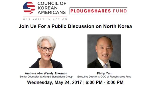 [Non-UCLA Event] Public Discussion on North Korea
