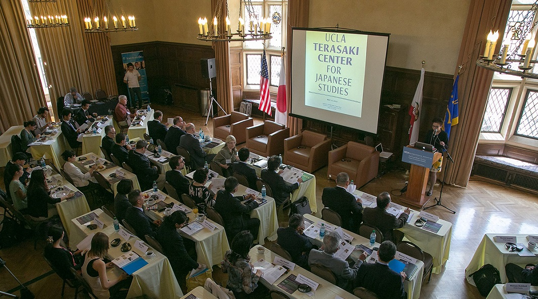 Image for Conference: Global Japan Forum 2015