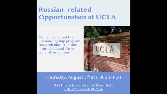 Image for Russian-related Opportunities at UCLA