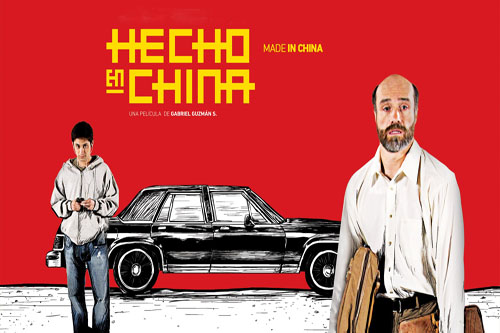 Image for Hecho en China (Made in China) Film Screening