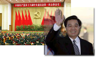 The New Leadership in China: What Can We Expect from Hu Jintao?