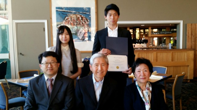 2017 IM Prize for the Best Undergraduate Papers on Korean Christianity