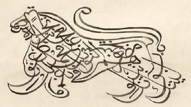 Computers and Challenges of Writing in Persian