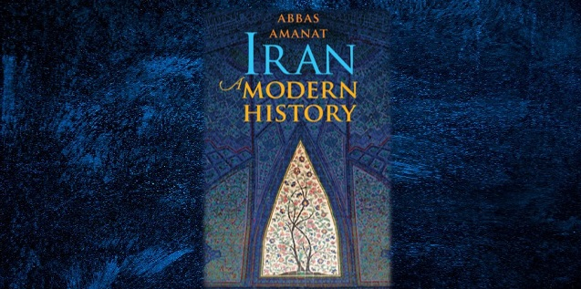 In Search of Modern Iran (In Persian)