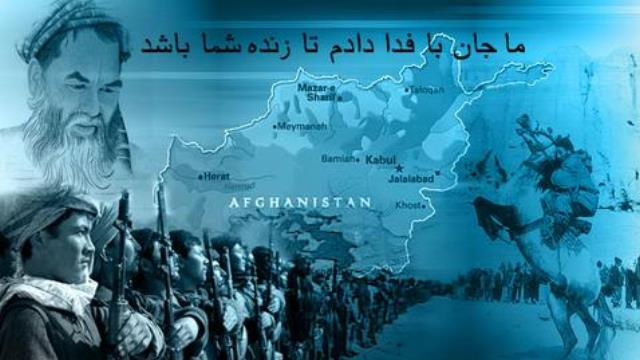 The Afghan Shia Revolution