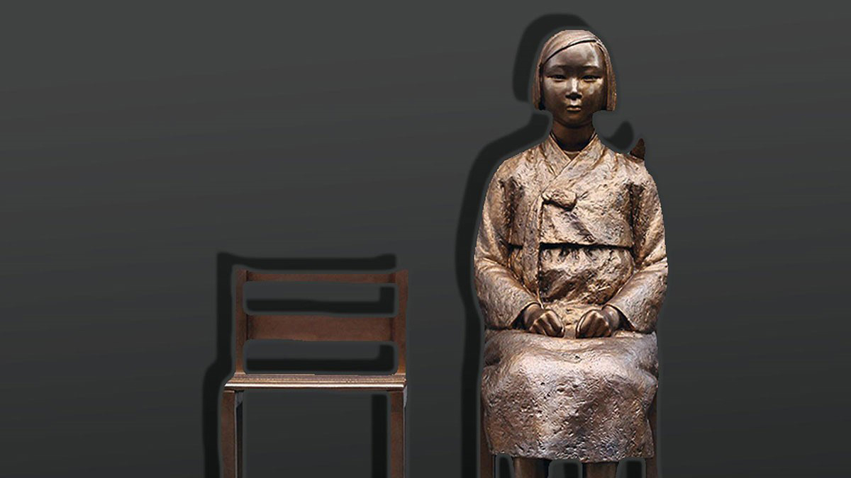 Remembering the Comfort Women: