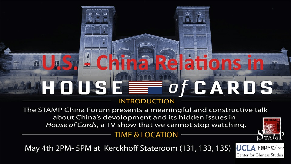 House of Cards: China