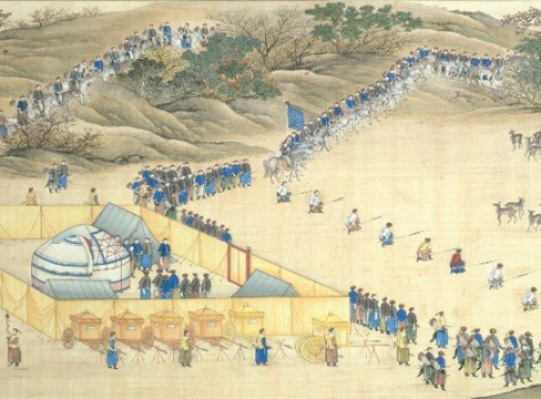 Qing History Symposium: Workshop (Day 2)
