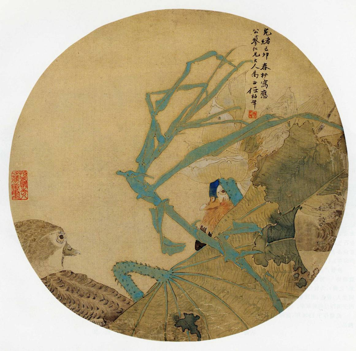 Fans and their Audiences in Late 19th century Shanghai: The Urban Bird-and-Flower Fan Paintings of Ren Bonian (1840-1896)