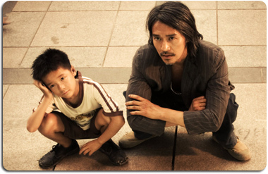 Reign and Tears: An Interview with Stephen Chow