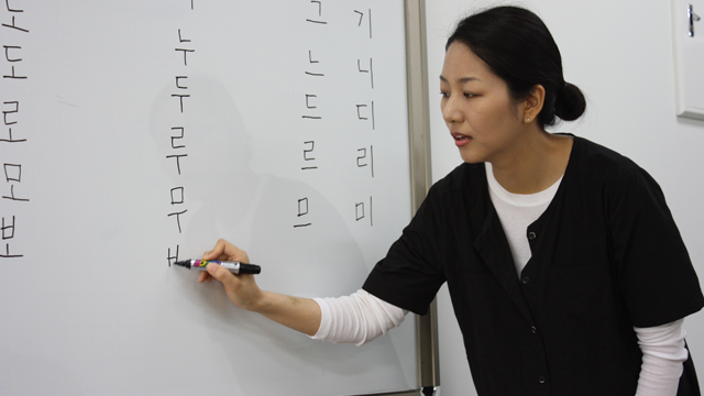 Korean-language classes are growing in popularity at U.S. colleges