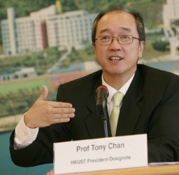Former UCLA Dean to Head University in Hong Kong