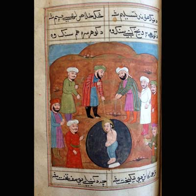 Image for Afghanistan, Pashto and the Creation of a Literary Language
